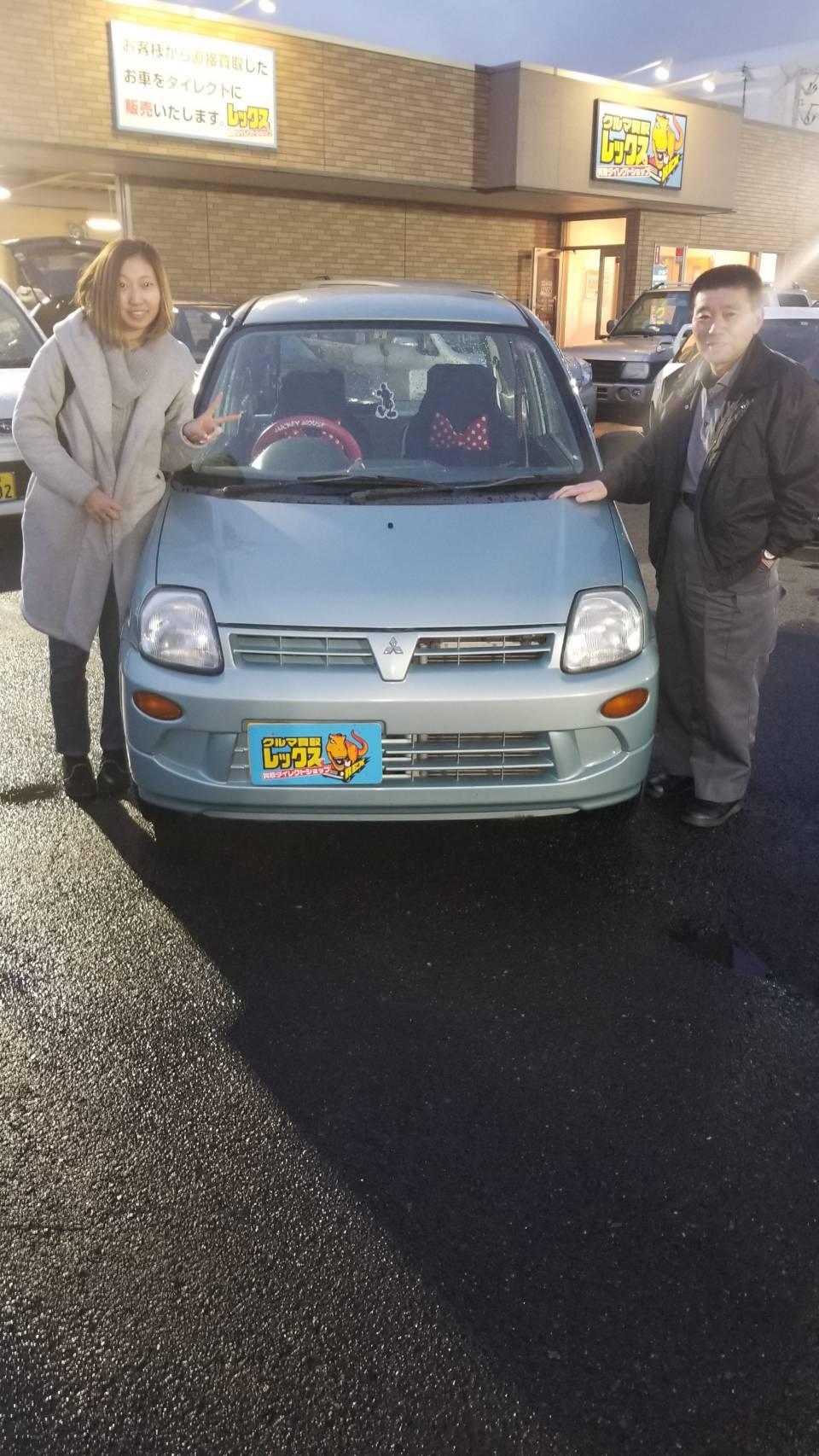 親切に対応してくれて、車の売却を決めました!